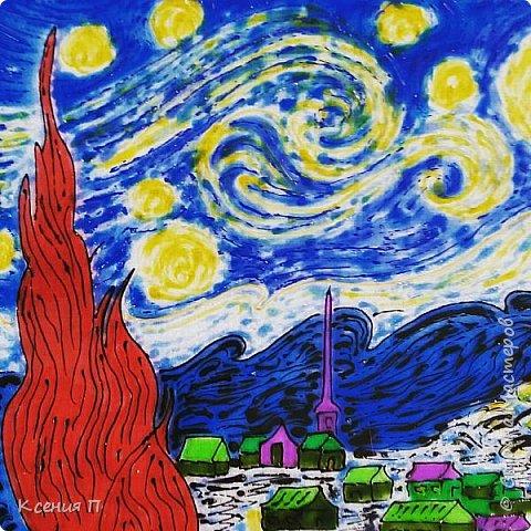 ночь звездная
