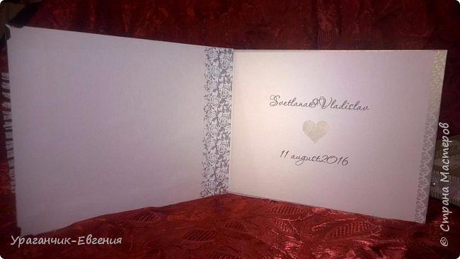 Свадебная гостевая книга в колыбельке:) фото 6