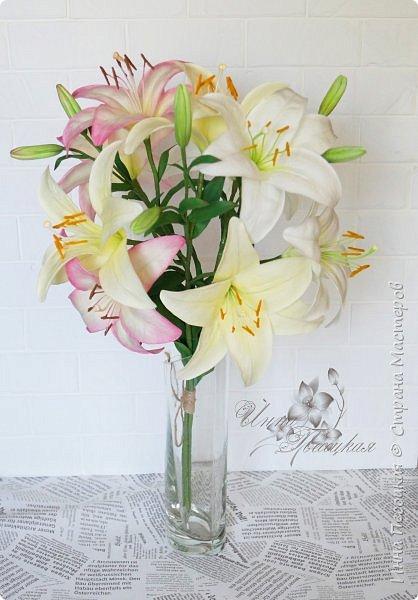 Букет лилий для моего любимого, замечательного человечка, моей родной сестренке Иришки, большой любительницы этих чудесных цветов.  фото 1