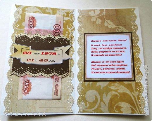 Универсальная  открытка в сиреневых тонах... фото 30