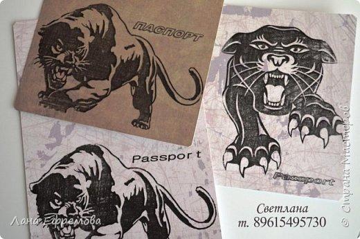 Обложки на паспорт. Открытки. фото 3