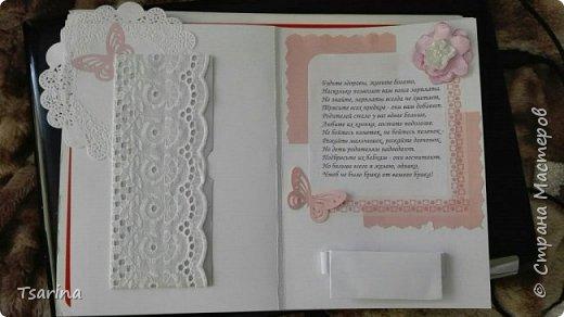Делала открытку подруге на свадьбу. Я только начинаю этим заниматься, так что прошу конструктивной критики. фото 3