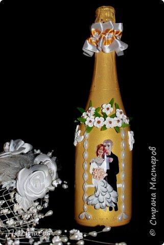 Бутылка к свадьбе фото 1