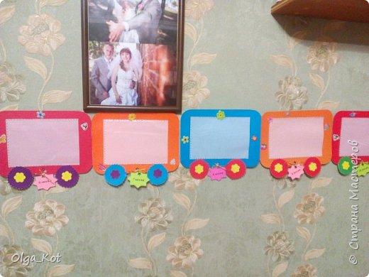мини МК Паровозик из картона для фотографий на годик доченьки фото 11