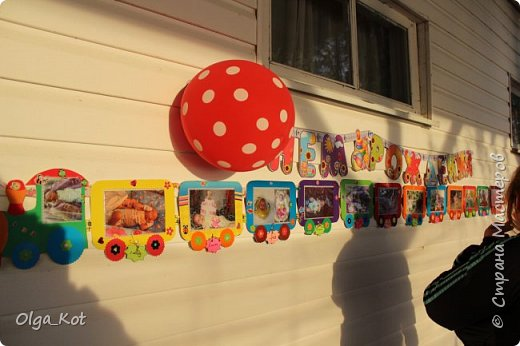 мини МК Паровозик из картона для фотографий на годик доченьки фото 1