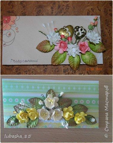 Прошлогодние конвертики под денежки на день рождения и 38-ю годовщину свадьбы фото 1