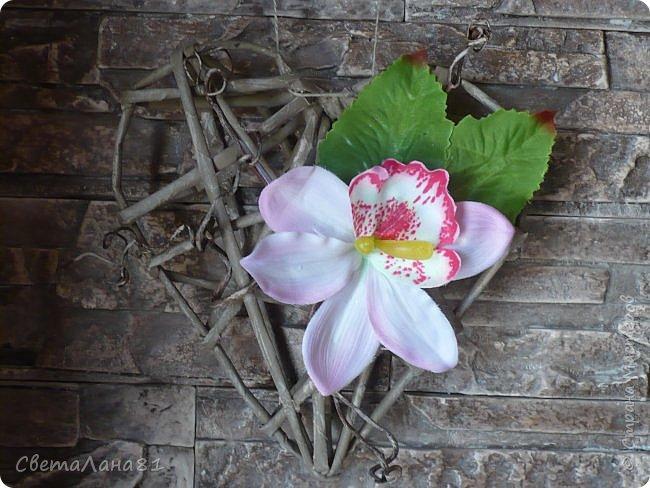 Плетеная романтика №5 фото 1