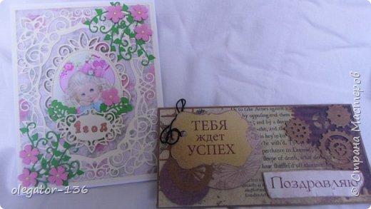 открыточка девочке на годик и мужской конвертик- пыталась повторить конверт марии74 . надеюсь на меня не обидятся фото 1
