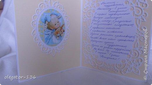 открыточка девочке на годик и мужской конвертик- пыталась повторить конверт марии74 . надеюсь на меня не обидятся фото 3
