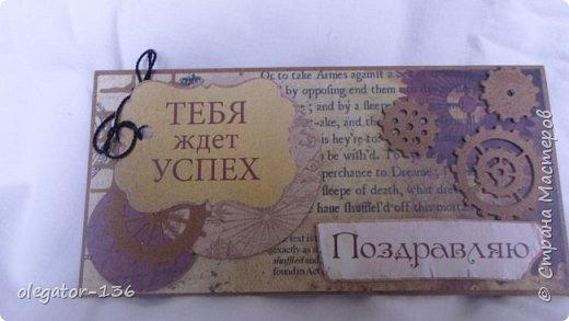 открыточка девочке на годик и мужской конвертик- пыталась повторить конверт марии74 . надеюсь на меня не обидятся фото 5