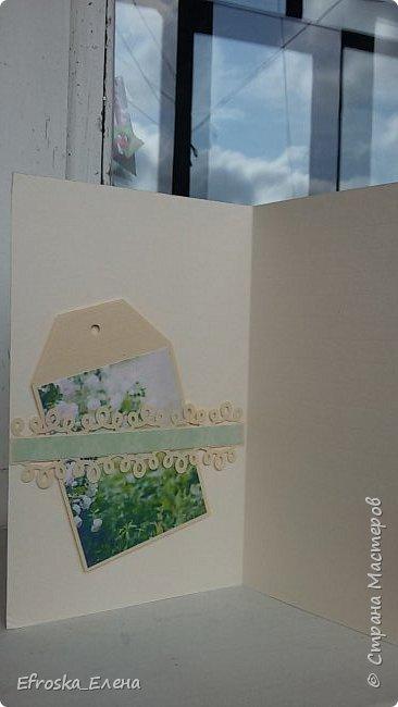 Эта открытка - повторение предыдущей, с некоторыми изменениями.  фото 3
