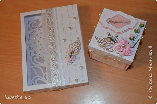 Свадебный набор: открытка в коробочке и коробочка под подарок фото 1