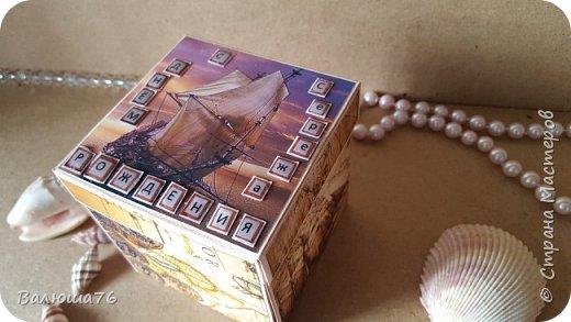 Добрый день Страна. Придумала коробочку  на  пиратскую тему на день рождения племяннику.    фото 14