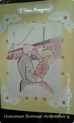 Дорогие друзья. Здесь представлены открытки, сделанные моей супругой к различным праздникам.  фото 4