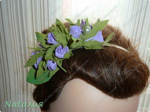 Ободок для волос фото 1