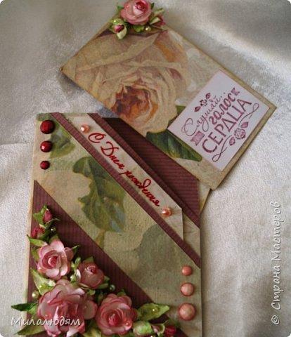 Всем здравствуйте! Сделала эту открытку давно, но до поездки выставить не успела. Это чистый лифтинг работы  ЛЮДямМИЛАя57  http://stranamasterov.ru/node/1038492. Это открыточка для любимой дочери на день рождения. Саше понравилась. фото 7