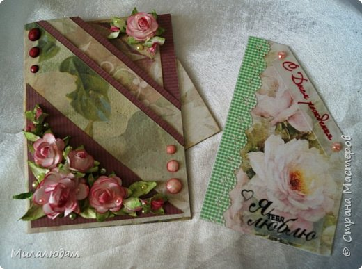 Всем здравствуйте! Сделала эту открытку давно, но до поездки выставить не успела. Это чистый лифтинг работы  ЛЮДямМИЛАя57  http://stranamasterov.ru/node/1038492. Это открыточка для любимой дочери на день рождения. Саше понравилась. фото 10