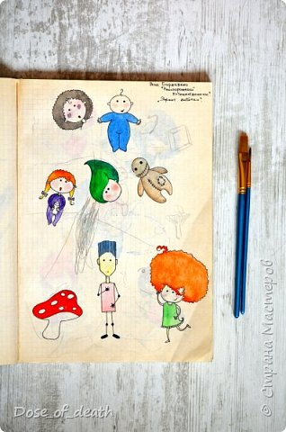 Началось всё с рисунков с дочкой. В ходе которых родилась девочка с рыжими волосами. Мне понравилась эта идея и я решила её развить. фото 1