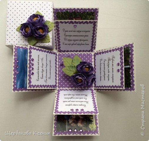 Две коробочки,одна-для подарка,другая-с фото и пожеланиями близкому человеку фото 2