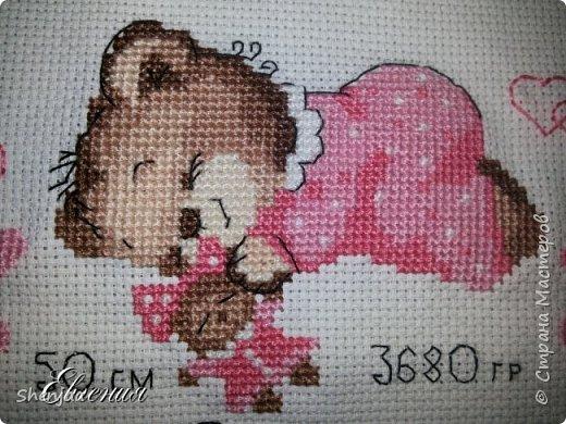 Метрика для малышей фото 6
