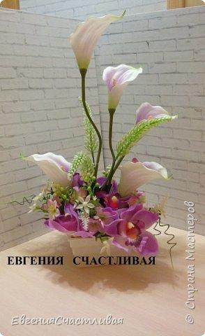 """""""ВЕСНА"""" фото 9"""