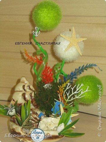 """""""ЛАГУНА""""- использованы органза, шпагат, декор-ракушки, морская звезда, кораблик, металлический декор фото 3"""