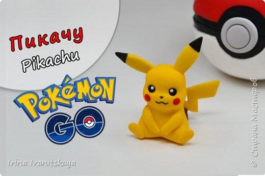 В этом уроке я покажу как лепить фигурку покемона пикачу из пластики фимо по мотивам популярной игры Pokemon GO. фото 1