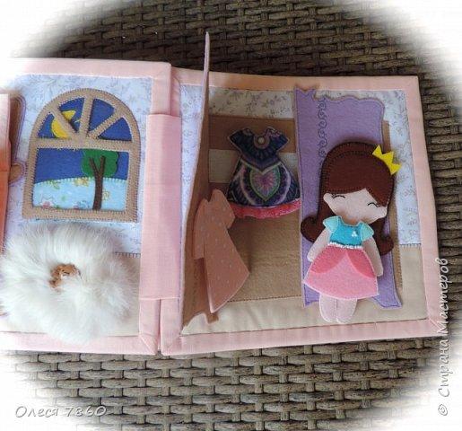 Всем , Доброго дня! Новая книжка. Придумываем истории про принцессу. фото 14