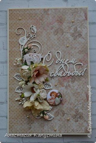 Свадебная открытка и конверт фото 1