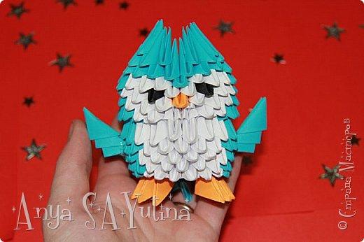 Здравствуйте) Сейчас я вам расскажу и покажу, как делать эту сову техникой модульное оригами. Чтобы посмотреть урок, спуститесь чуть ниже по странице:) фото 4