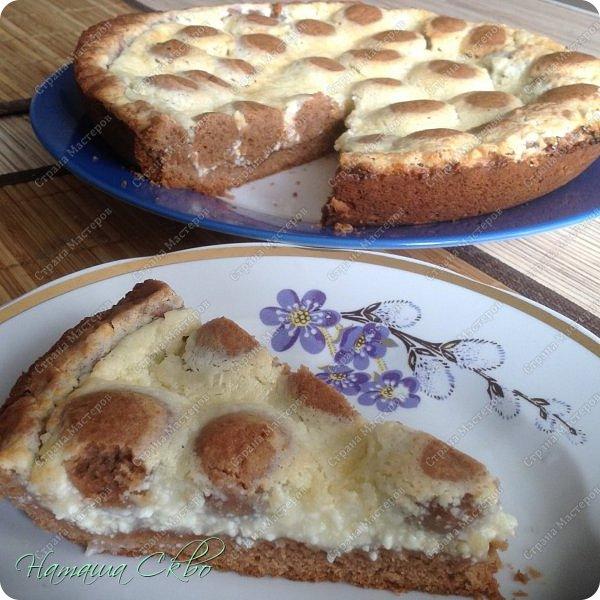 Всем доброго времени суток! Быстрый пирог песочного шоколадного теста и творожного крема. Хрустящая корочка, рассыпчатое тесто и нежная творожная начинка...  фото 1