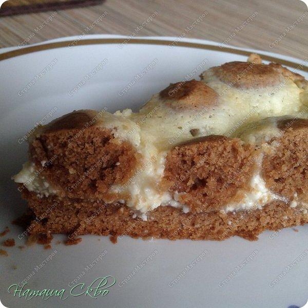 Всем доброго времени суток! Быстрый пирог песочного шоколадного теста и творожного крема. Хрустящая корочка, рассыпчатое тесто и нежная творожная начинка...  фото 11