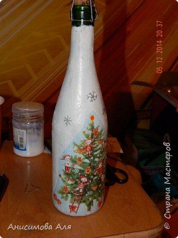 Магнитики на холодильник, делала по МК http://stranamasterov.ru/node/813393. Спасибо большое вам Аня за труд, благодаря вам у меня появились эти магнитики))) фото 10