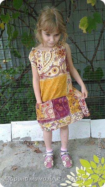 Сшила младшей дочке сарафанчик. фото 3