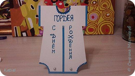 Открытка для малыша от Екатерины Ефремовой фото 1
