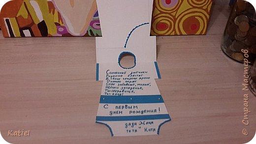 Открытка для малыша от Екатерины Ефремовой фото 2