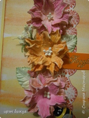 На прошлой недели в Ютубе посмотрела МК-как делать фон с помощью акварельных красок и штампов (https://www.youtube.com/watch?v=IXf3xmxnGQs).Решила попробовать. Вот результат. Сделала сразу 3 штуки в разной цветовой гамме.На двух открытках цветочки самодельные,наверное их сразу видно. Итак,смотрим. фото 6