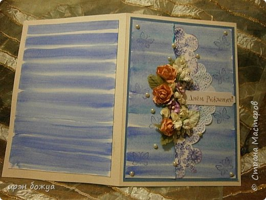 На прошлой недели в Ютубе посмотрела МК-как делать фон с помощью акварельных красок и штампов (https://www.youtube.com/watch?v=IXf3xmxnGQs).Решила попробовать. Вот результат. Сделала сразу 3 штуки в разной цветовой гамме.На двух открытках цветочки самодельные,наверное их сразу видно. Итак,смотрим. фото 14