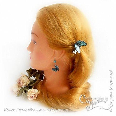 Покажу еще немного из того, что накопилось))  Этот комплект из бабочек отправился жить к замечательной девочке)) фото 2