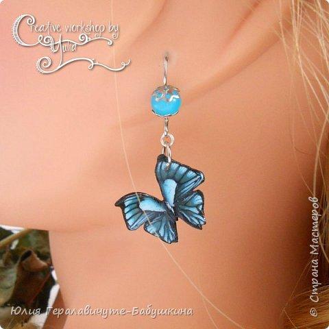 Покажу еще немного из того, что накопилось))  Этот комплект из бабочек отправился жить к замечательной девочке)) фото 4