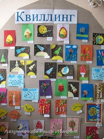 Хотелось показать наше участие в выставках школьных и  городских. Это все работы мои и моих детей. фото 1
