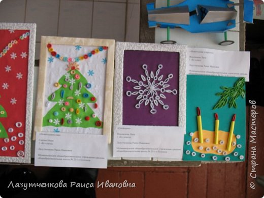 Хотелось показать наше участие в выставках школьных и  городских. Это все работы мои и моих детей. фото 10