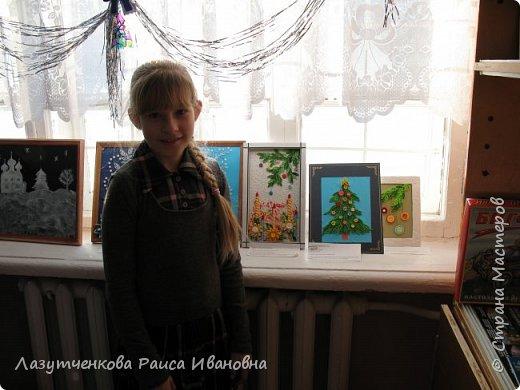 Хотелось показать наше участие в выставках школьных и  городских. Это все работы мои и моих детей. фото 11