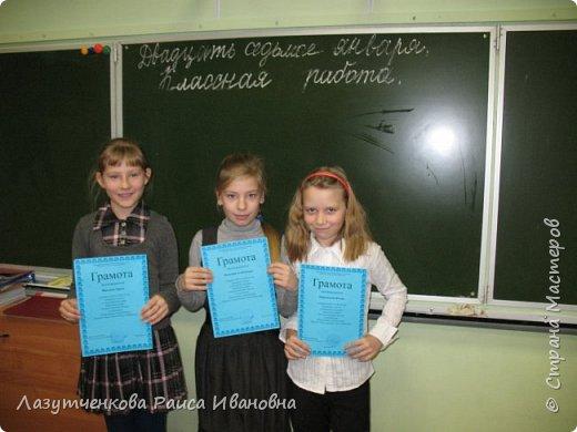 Хотелось показать наше участие в выставках школьных и  городских. Это все работы мои и моих детей. фото 13