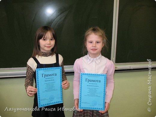 Хотелось показать наше участие в выставках школьных и  городских. Это все работы мои и моих детей. фото 16