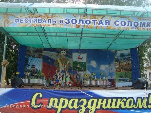"""Второй год проводится в районе фестиваль """"Золотая соломка"""".  фото 1"""