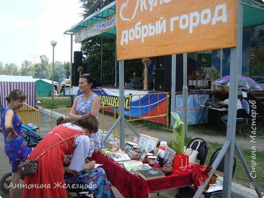 """Второй год проводится в районе фестиваль """"Золотая соломка"""".  фото 24"""