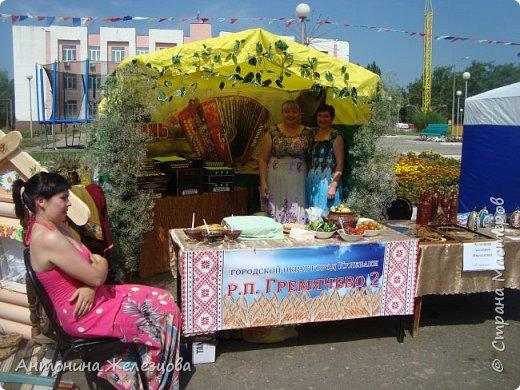 """Второй год проводится в районе фестиваль """"Золотая соломка"""".  фото 27"""
