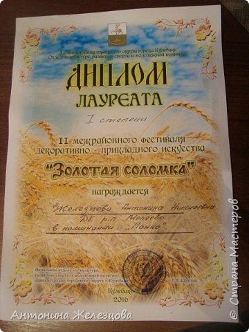 """Второй год проводится в районе фестиваль """"Золотая соломка"""".  фото 32"""