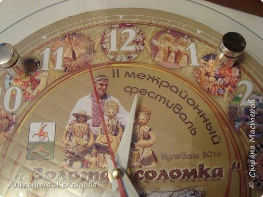 """Второй год проводится в районе фестиваль """"Золотая соломка"""".  фото 31"""